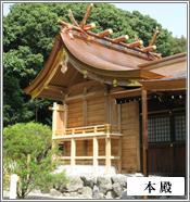 砥鹿神社 image