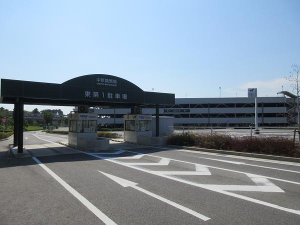 JRA(ジェーアールエー)中京競馬場 image