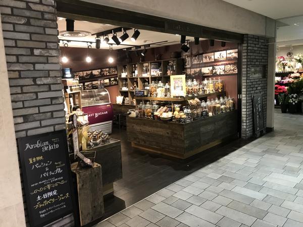 FAR EAST BAZAAR (ファーイーストバザール) 名古屋松坂屋店 image
