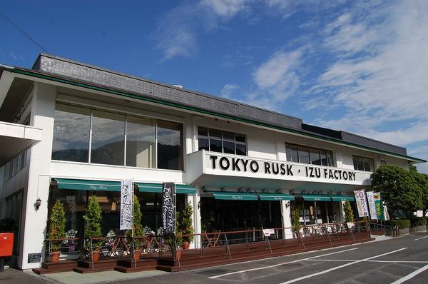 東京ラスク 伊豆ファクトリー image