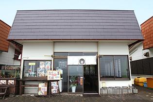 Kimuraya image