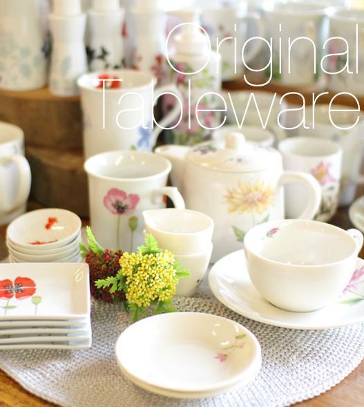 食器にデザインできる体験工房 リトルマイスター image
