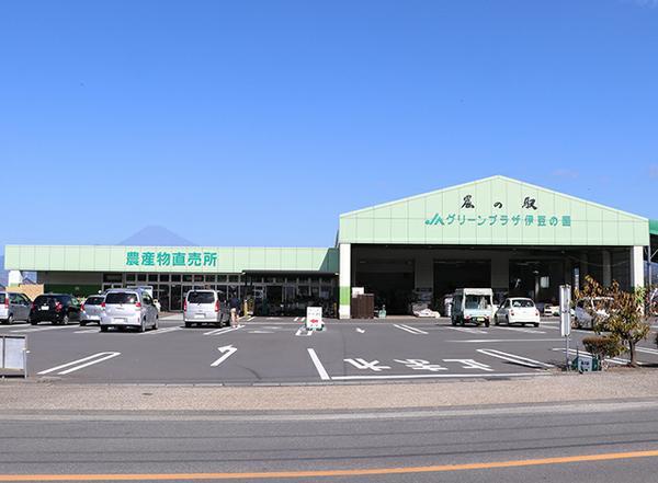 農の駅グリーンプラザ伊豆の国 image