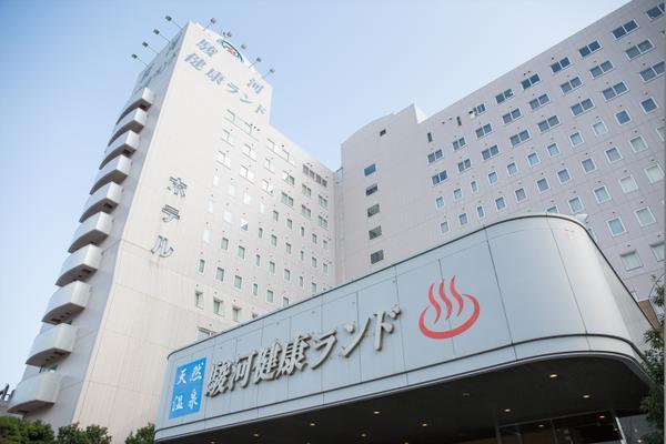 クア・アンド・ホテル 駿河健康ランド image