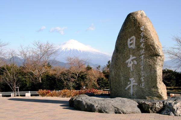 日本平山頂 image