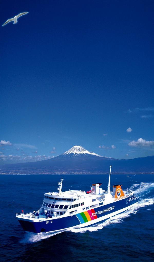 駿河湾フェリー image