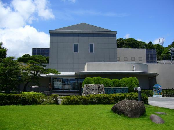 静岡市東海道広重美術館 image