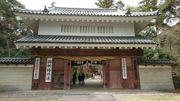 目の霊山 油山寺 image