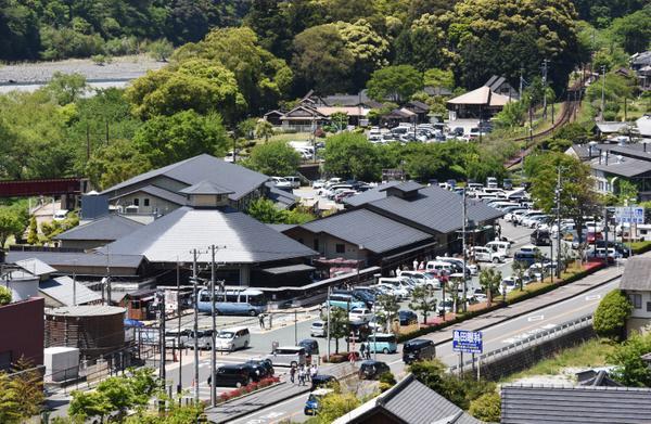 道の駅川根温泉 image