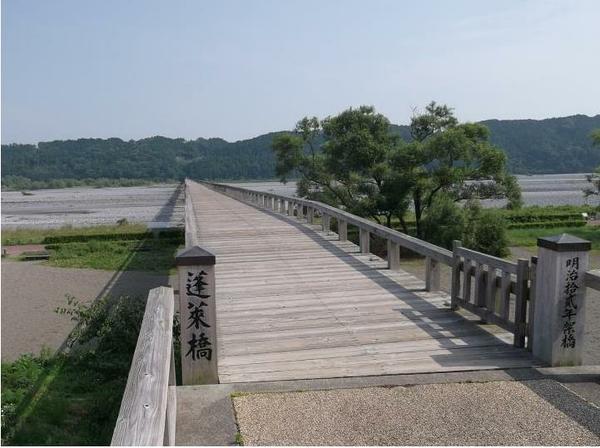 蓬莱橋 image