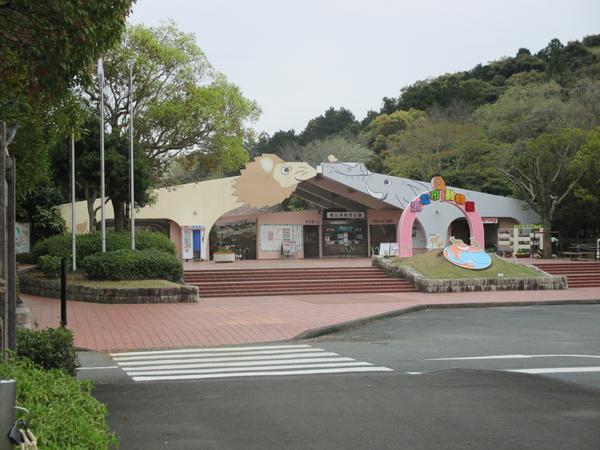 浜松市動物園 image