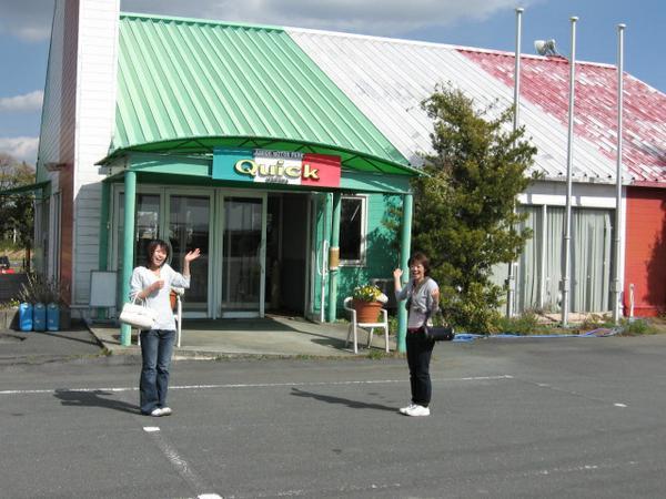 Amazing Kart ISK(アメージングカートアイエスケイ)浜名湖店 image