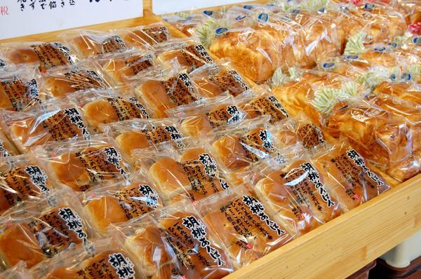 ヤタロー工場直売店 image