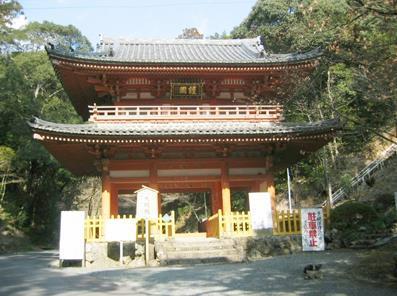 臨済宗 大本山 方広寺 image