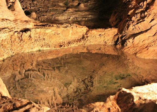 竜ヶ岩洞 image