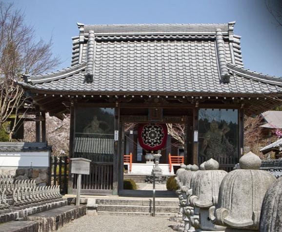 Rakuyaji Temple image