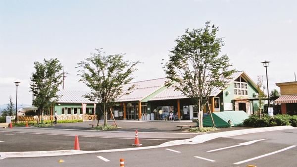 Roadside Station Kusatsu