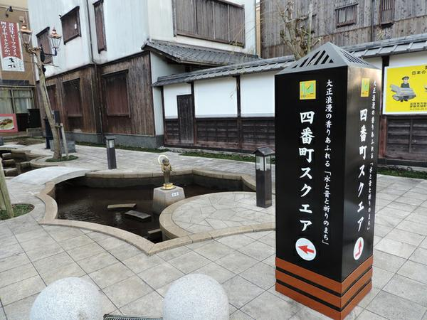 四番町スクエア image