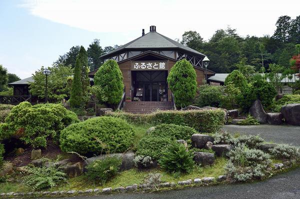 滋賀県立 近江富士花緑公園 image