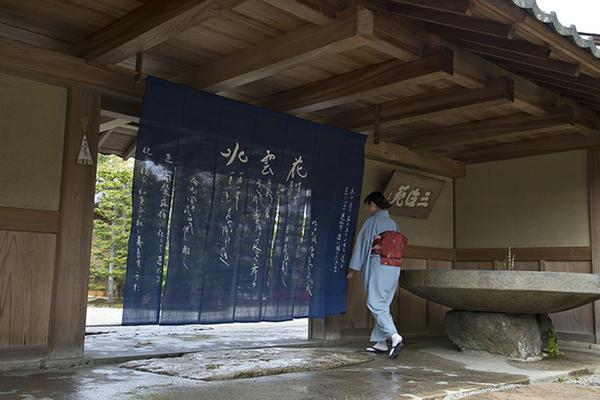 คะโน โชจุอัน สุนาอิโนะซาโตะ image