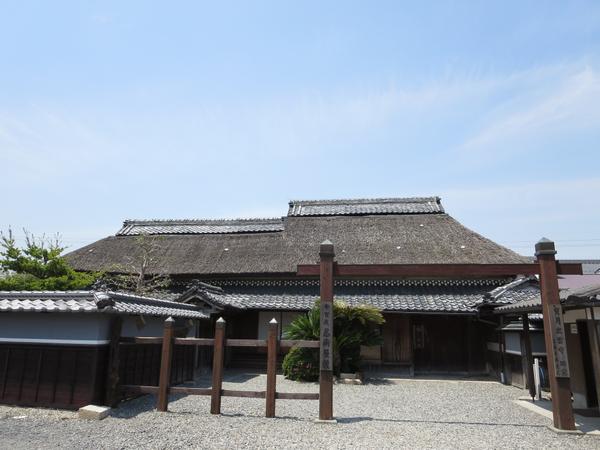 甲賀流 忍術屋敷 image