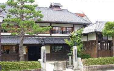 旧伴家住宅(公益財団法人 八幡教育会館) image