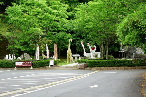쓰즈라 오자키 전망대 image