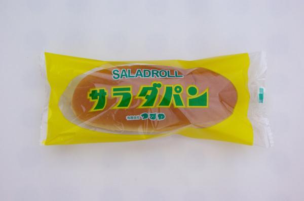 つるやパン 本店 image