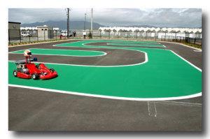 日高港新エネルギーパーク「EE(イーイー)パーク」 image