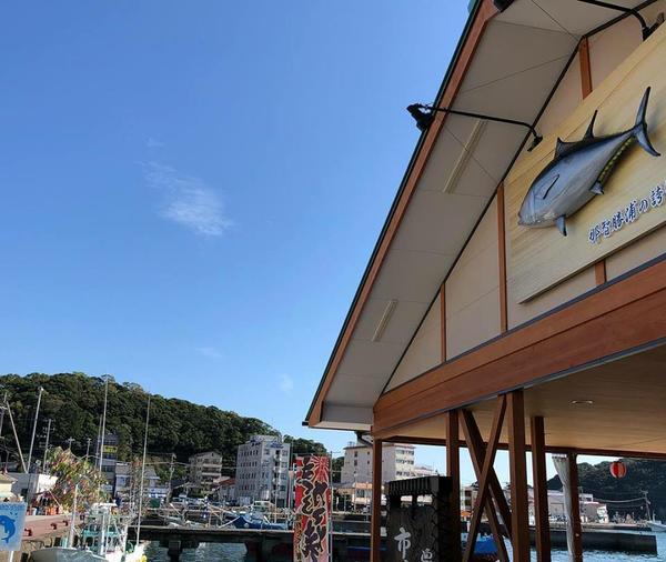 勝浦漁港にぎわい市場 image