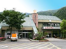 道の駅しみず(ふれあいの丘スポーツパーク) image