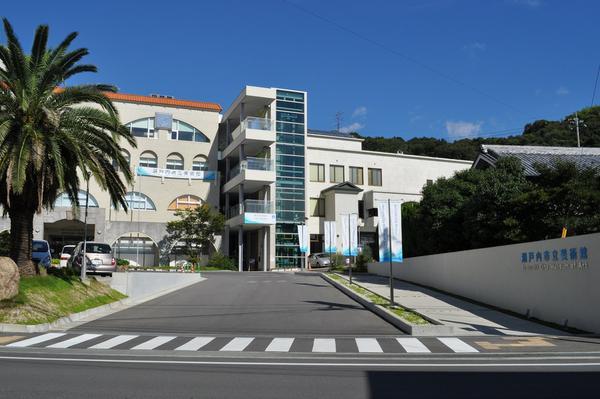 Setouchi City Museum of Art image