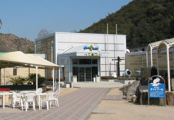 Tamano Municipal Marine Museum (Shibukawa Marine Aquarium) image