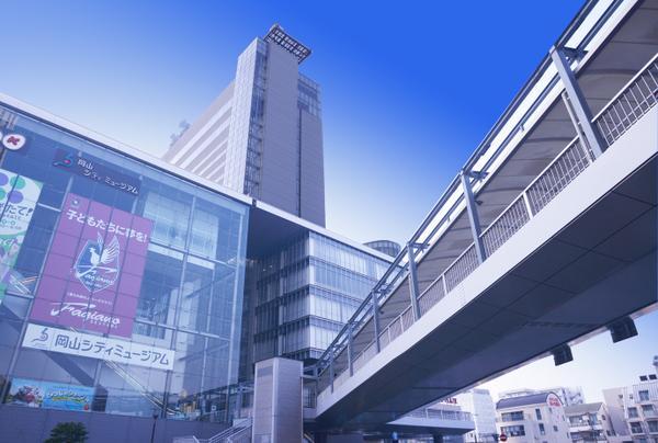 岡山シティミュージアム image
