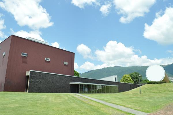 Nagi Museum Of Contemporary Art (Nagi MOCA) image