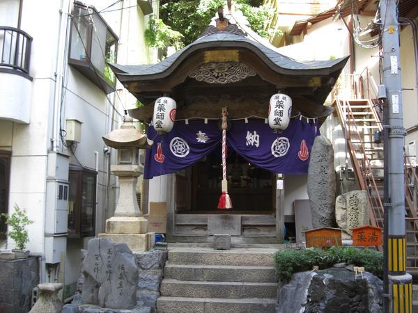 温泉薬師堂 image
