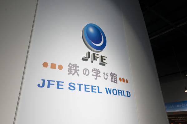 JFE鋼鐵 西日本製鐵所倉敷地區參觀中心 image