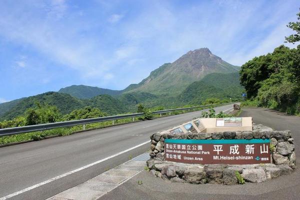 島原まゆやまロード(長崎県道207号千本木島原港線) image