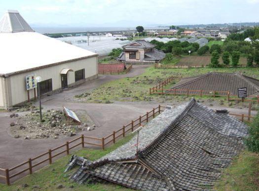 土石流被災家屋保存公園 image