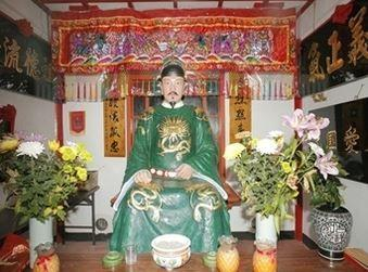 鄭成功廟 image