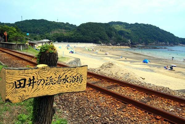田井ノ浜海水浴場 image