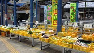 요시노가와 오아시스 농산물 직판장 image