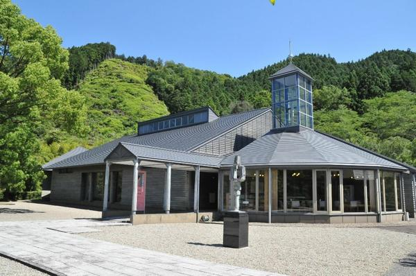 Aioi Forest Museum image