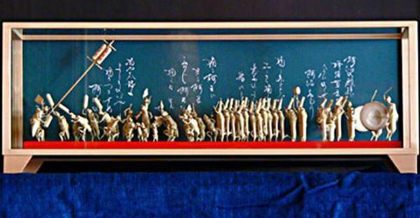 จิไดยะ อาวาโอโดริทาเคนิงเงียวโนะซาโตะ image