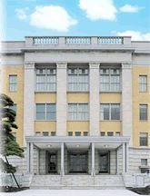 第4代栃木県庁舎 昭和館 image