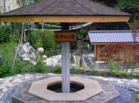 川治ふれあい公園 image