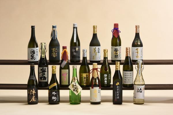 Fukushima Product Promotion Center image