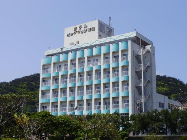 奄美Big Marine飯店  image