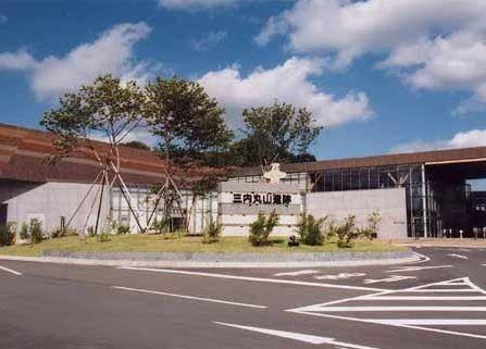 Sannai Maruyama Site Center