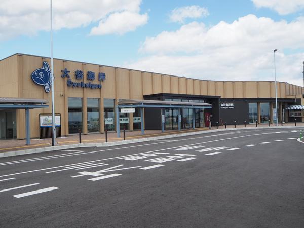 道の駅大谷海岸 image